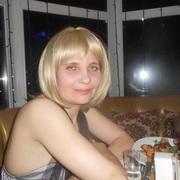 знакомства лесбиянок в томске