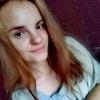 Мария, 18, г.Северное