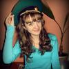 Кристина, 21, г.Марьяновка