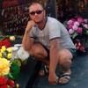 Александр Петрович, 29, г.Железногорск