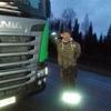 Анатолий, 37, г.Бердск
