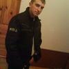 Alex, 31, г.Береговой