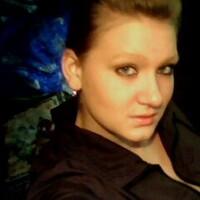 Валентина, 27 лет, Лев, Томск