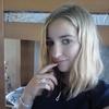 Тонечка Черепахина, 21, г.Омск