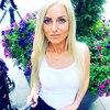 Арина, 32, г.Красноярск