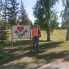 Ольга, 33, г.Бердск