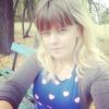 Юлия, 24, г.Бея