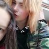 Алина, 16, г.Новосибирск