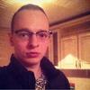 Alex, 25, г.Северск