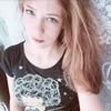 Юлия, 22, г.Омск
