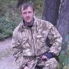 XPYCT, 26, г.Муромцево
