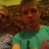 Виталий, 18, г.Томск