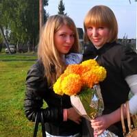 ДаШулька, 28 лет, Овен, Томск