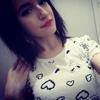 Юлия, 26, г.Томск