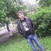 Влалимир, 30, г.Томск