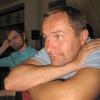 Михаил, 35, г.Томск