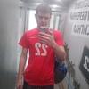 Anton Barzakov, 23, г.Новосибирск