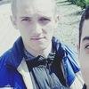 Александр, 19, г.Томск