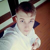 Дмитрий, 31 год, Телец, Томск