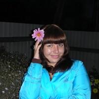 Екатерина, 31 год, Стрелец, Томск