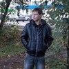 Рустам, 21, г.Томск