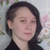 Василина, 16, г.Томск
