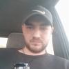Андрей Толмачёв, 25, г.Обь