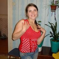 Алёна, 31 год, Рыбы, Томск