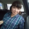 Кристина, 20, г.Абакан