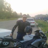 090659, 40 лет, Лев, Томск