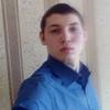 Владислав, 20, г.Канск