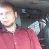 Григорий, 24, г.Новосибирск