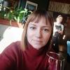 Евгения, 41, г.Новосибирск