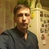 Станислав, 28, г.Новосибирск