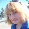 Татьяна, 26, г.Большие Уки