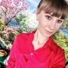 Татьяна, 26, г.Парабель