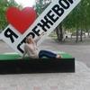 Маша, 42, г.Стрежевой