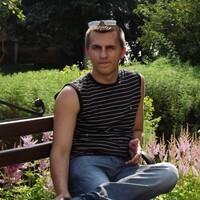 Дмитрий, 28 лет, Рыбы, Томск