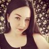 Оля, 18, г.Новосибирск