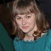 Маша, 26, г.Красноярск