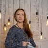 Людмила, 42, г.Красноярск