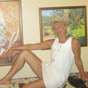 Alina, 50