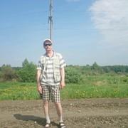 Ярослав 49 Иркутск