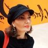 Арина, 48, г.Красноярск