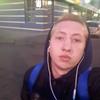 Саня Гаврилов, 21, г.Богучаны