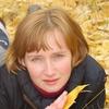 Наташа, 37, г.Белый Яр