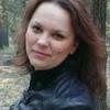 Галина, 33, г.Новосибирск