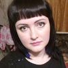 Полина, 33, г.Емельяново