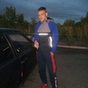 Евгений, 24, г.Красноярск